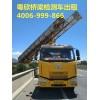 贵州六盘水18米桥检车易胜博