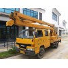 低价转让高空作业车 二手高空车 李经理13660555266